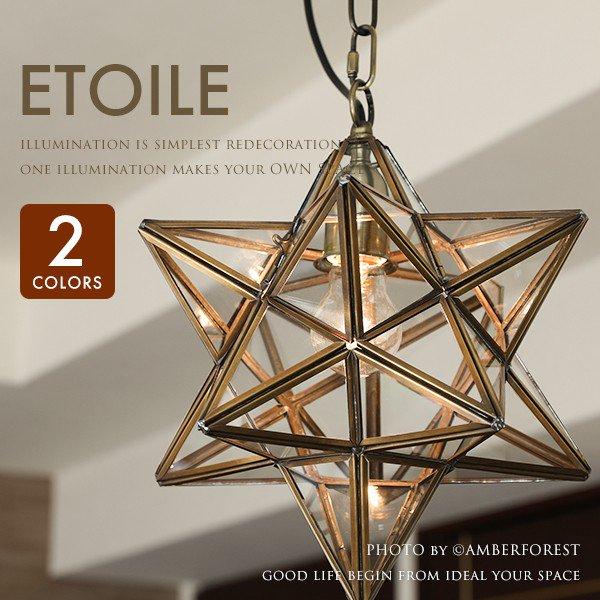 Etoile pendant lamp - DI CLASSE ディクラッセ エトワール カフェ インテリア