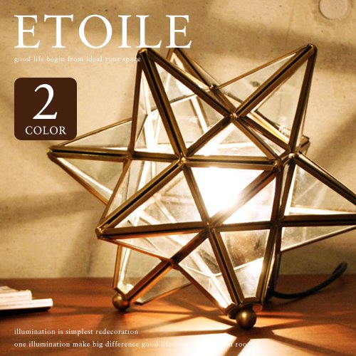 [Etoile table lamp] テーブルライト クリア フロスト 真鍮 間接照明