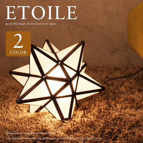 Etoile table lamp - DI CLASSE ディクラッセ エトワール 星 スター