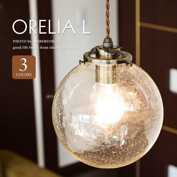 Orelia(L) オレリアL- LT-1941