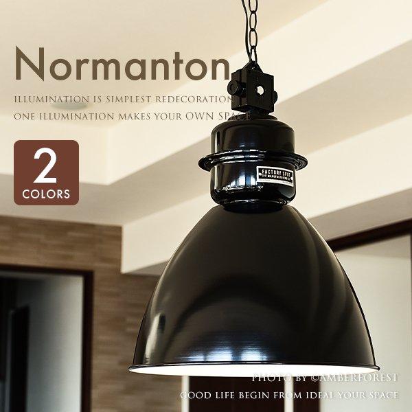 [Normanton LT-1862] ペンダントライト 1灯 グレー ブラック