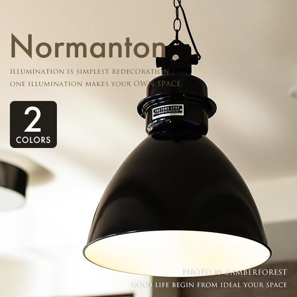 Normanton - INTERFORM LT-1862 ノルマントン 事務所 倉庫