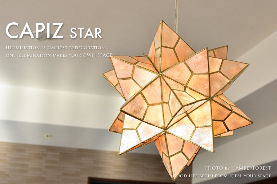 CAPIZ STAR [TCZ-294 GD]