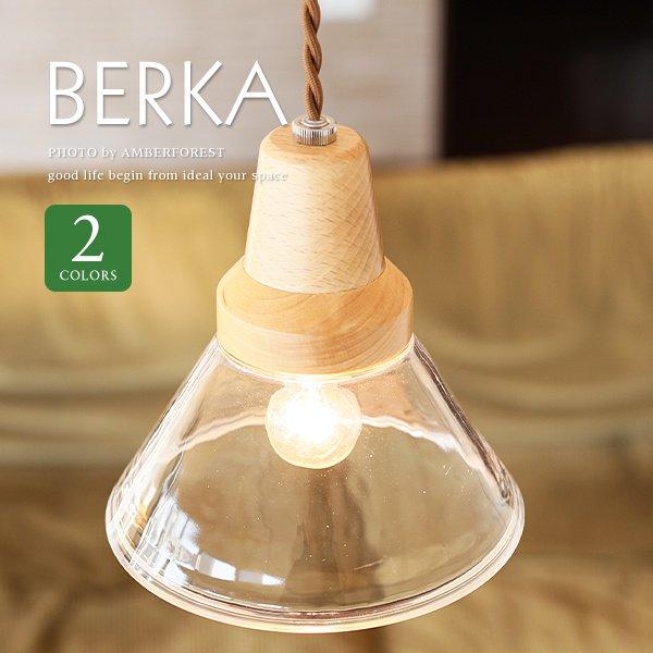 BERKA ベルカ - LT-9532