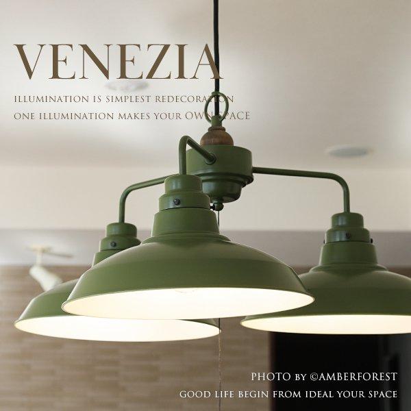 [ベネチア GLF-3330] ペンダントライト 3灯 グリーン 緑塗装