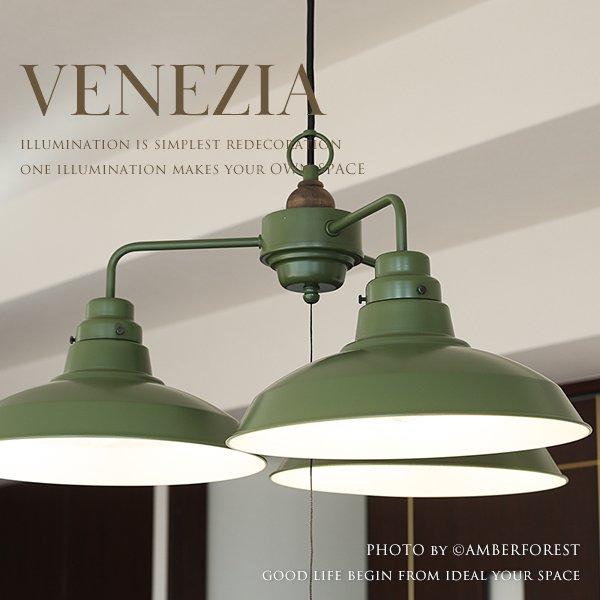 ベネチア - 後藤照明 GLF-3330 ミッドセンチュリー ジャポニズム
