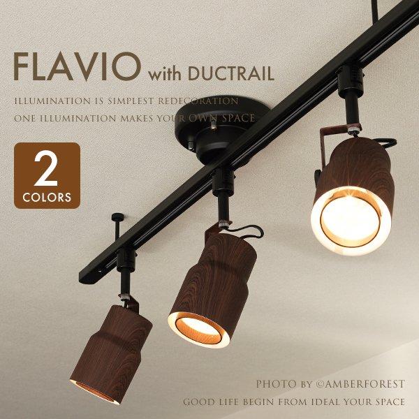 FLAVIO (LT-2354 LT-2355 LT-2356) スポットライト ホワイト ブラック
