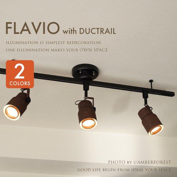 FLAVIO フラヴィオ [LT-2354 LT-2355 LT-2356] INTERFORM インターフォルム