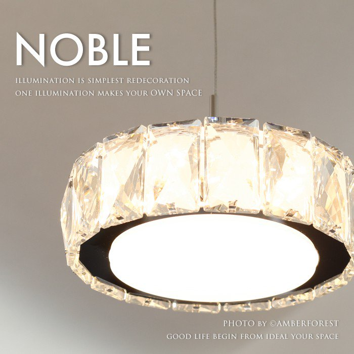 NOBLE ノーブル [NC-45002LED] KISHIMA キシマ