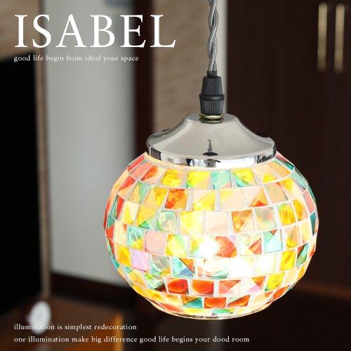 [Isabel] ペンダントライト 1灯 ステンドグラス モザイクガラス
