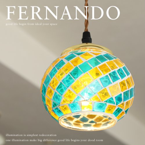 Fernando フェルナンド