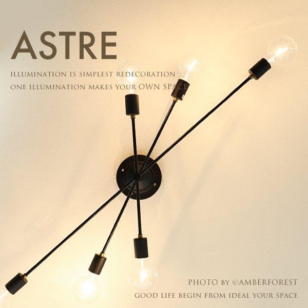 ASTRE アストル [LT-2675] INTERFORM インターフォルム