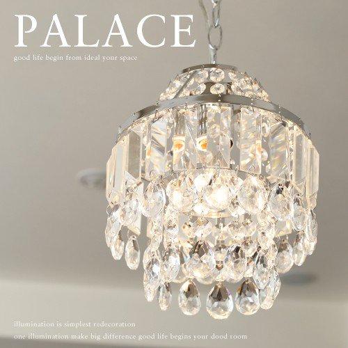 PALACE パレス - OD-10095