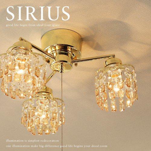 SIRIUS [OD-10092]