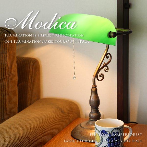 MODICA モディカ - OF-027/1T