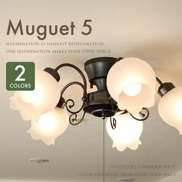 MUGUET [GEM-6920 GEM-6921]