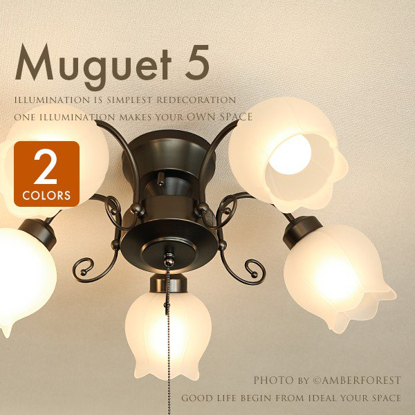 MUGUET ミュゲ - GEM-6920 GEM-6921