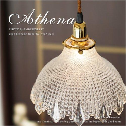ATHENA アテナ - DZ-1018-S