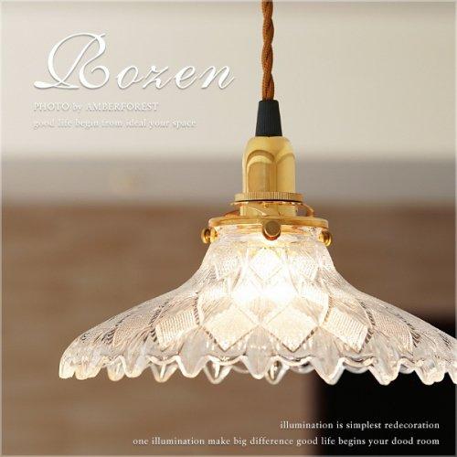 ROZEN [DZ-1019-S] amor collection