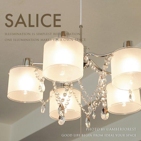 SALICE (LT-6806 LT-6809 LT-6808) ペンダントライト