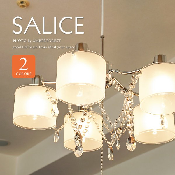 SALICE サリーチェ [LT-6806] INTERFORM インターフォルム