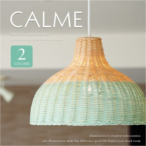 CALME カルム - OD-10067