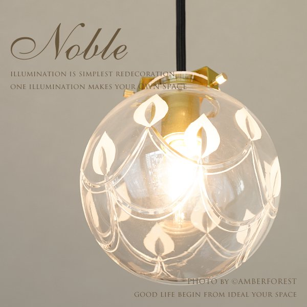 Noble [140切子キャンドル]