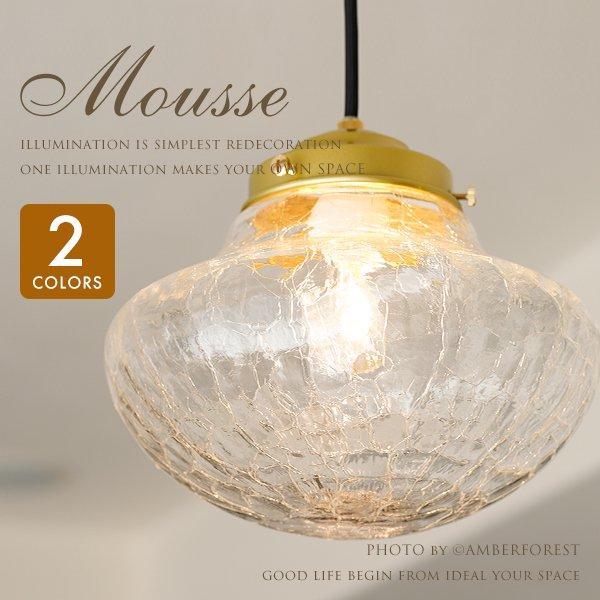 Mousse ムース - 5001/いちょう