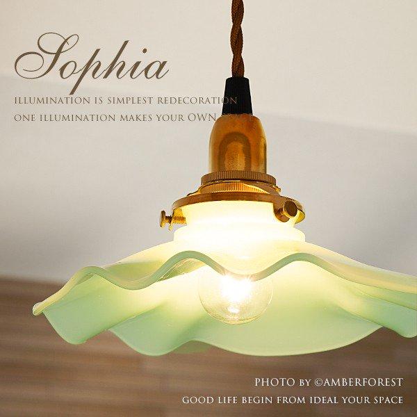 Sophia (PY7006G) ペンダントライト