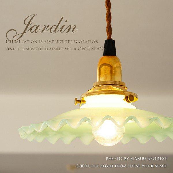 Jardin [PY7005G] amor collection