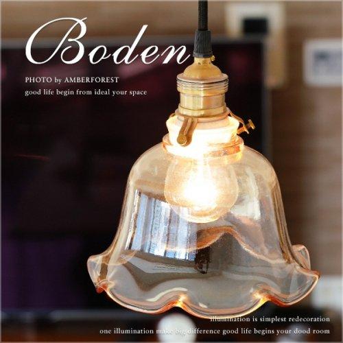 Boden [MAS1022C] amor collection