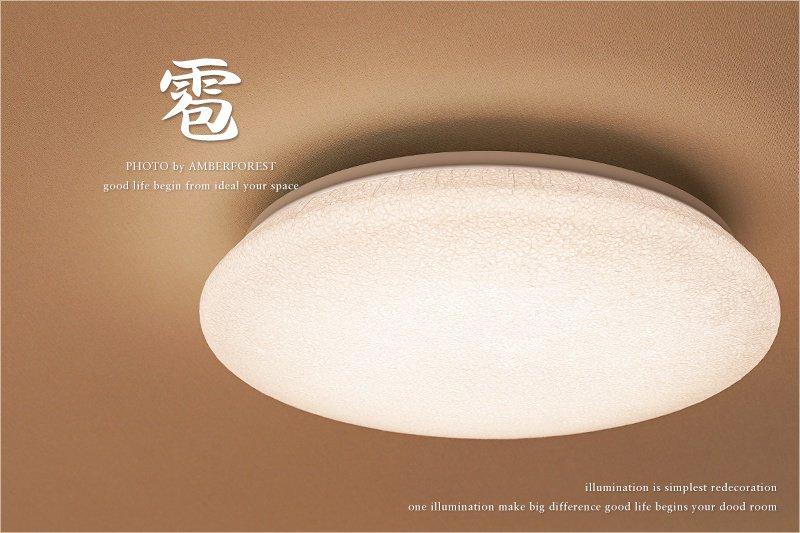 雹 [SCJ-0011] 彩光デザイン