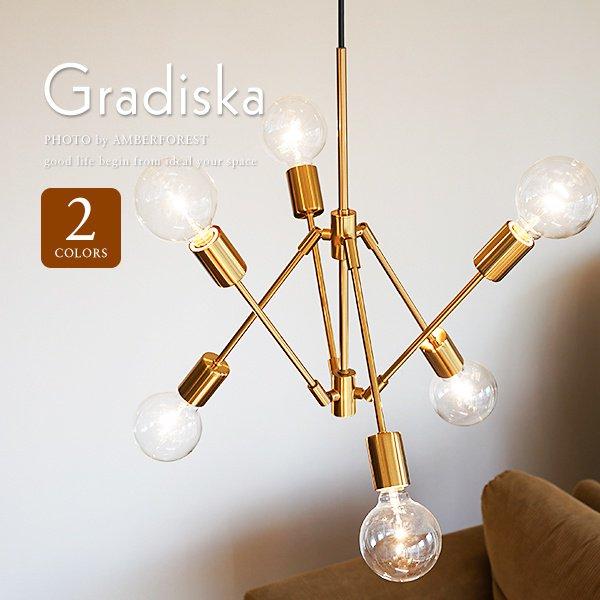 Gradiska (LT-3523 LT-3525) ペンダントライト ゴールド ブラック