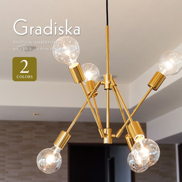 Gradiska グラディスカ [LT-3523] INTERFORM インターフォルム