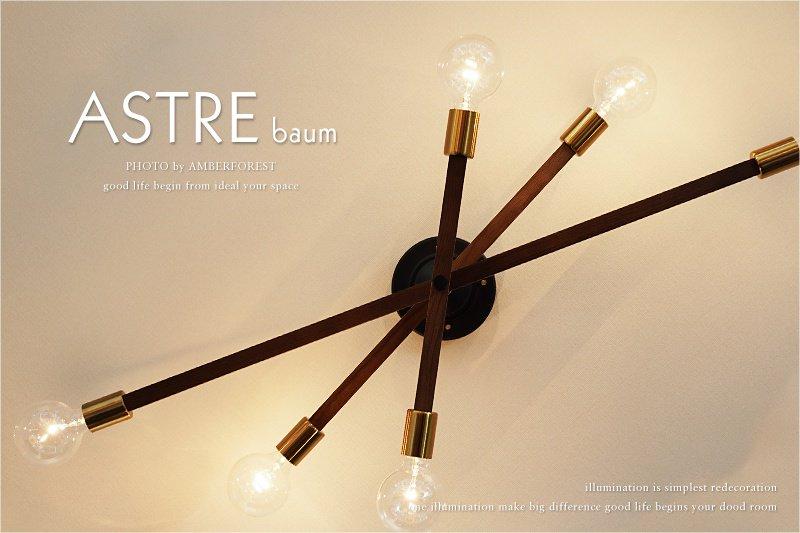 ASTRE baum (LT-3526) シーリングライト ホワイト ブラック