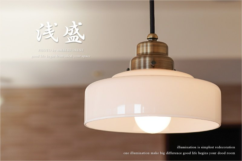 浅盛 (GLF-3514BR) ペンダントライト