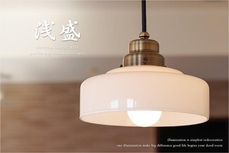 浅盛 [GLF-3514BR] 後藤照明