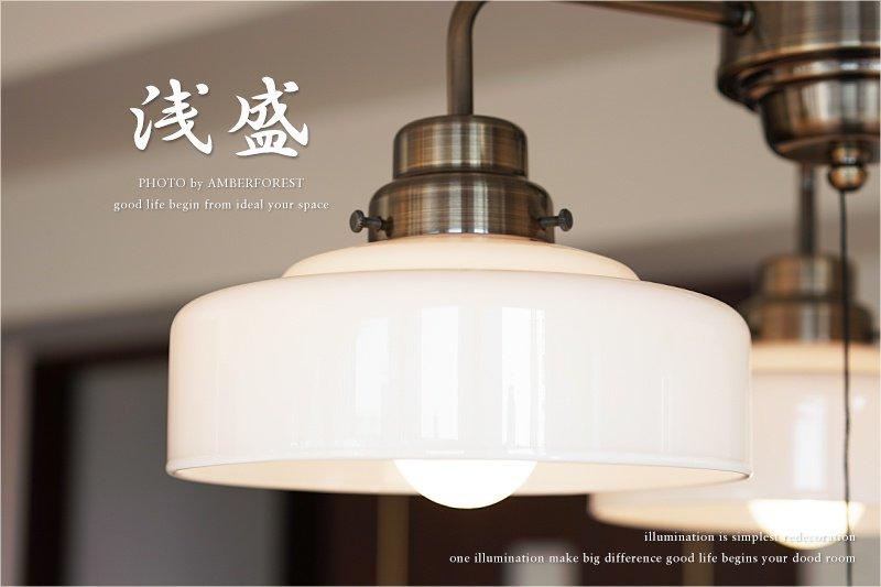 浅盛 3灯 (GLF-3520BR) ペンダントライト