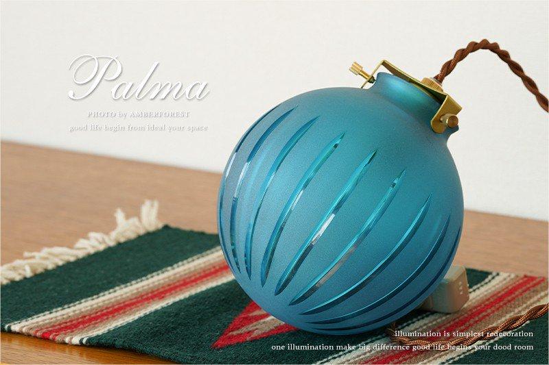 PALMA (P-140 手まり) ペンダントライト 青