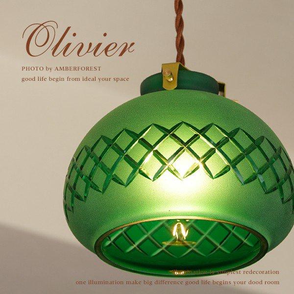 OLIVIER オリヴィエ [5501 ヤライ] GREEN NOTE