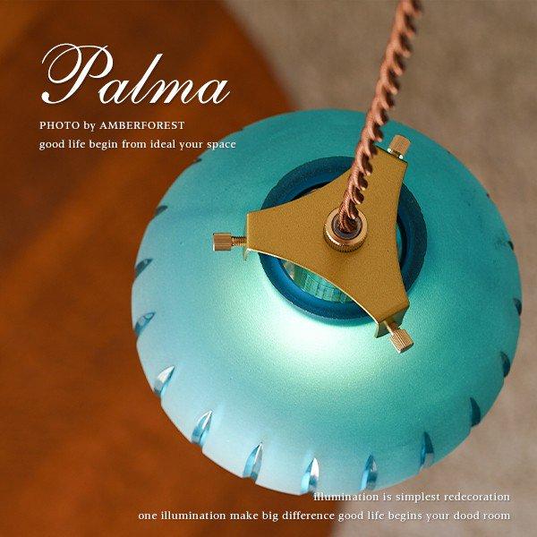 PALMA パルマ [P-140 手まり] GREEN NOTE