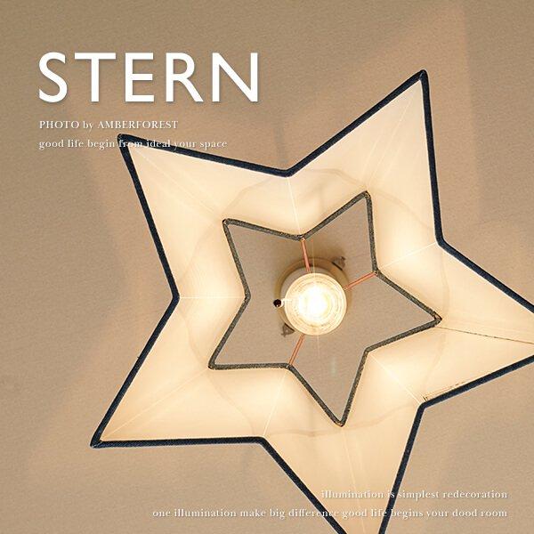 STERN (PC-40232 STAR100) ペンダントライト デニムブルー