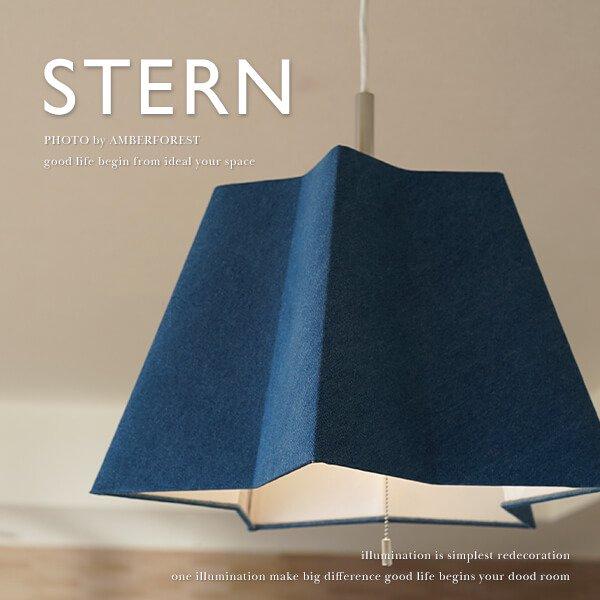 STERN シュテルン [PC-40232 STAR100] HARVEST ハーヴェスト