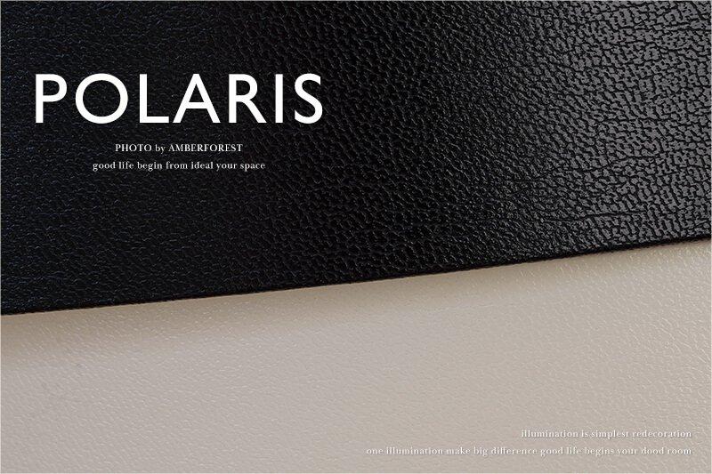 POLARIS ポラリス [PC-44130 100] HARVEST ハーヴェスト