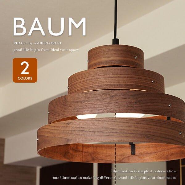 BAUM バウム [TP-323] HARVEST ハーヴェスト