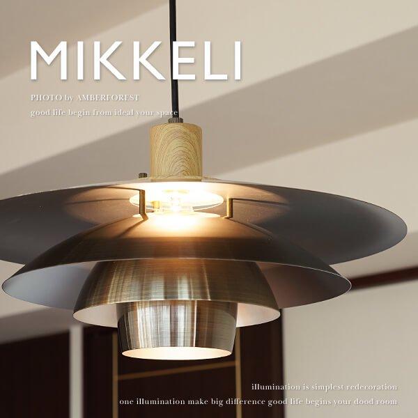 MIKKELI ミッケリ [LT-3796 LT-3797 LT-3798] INTERFORM インターフォルム