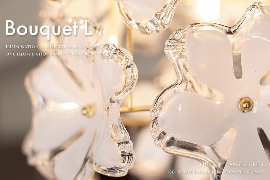 Bouquet L (GEM-6904) ペンダントライト