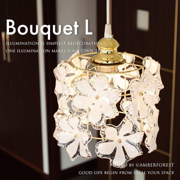 Bouquet L ブーケ [GEM-6904] KISHIMA キシマ