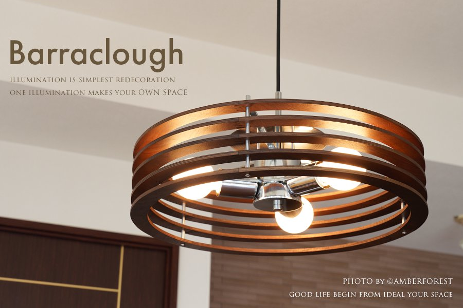 Barraglough (LT-3910) ペンダントライト