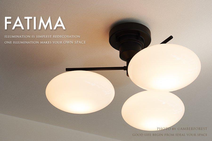 FATIMA (LT-3905) シーリングライト